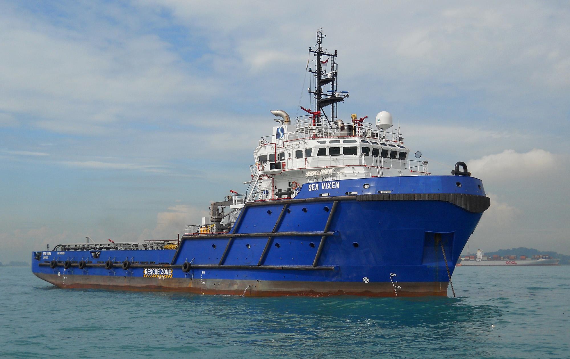 Resultado de imagem para Anchor Handling Tug Supply (AHTS) marinha brasil