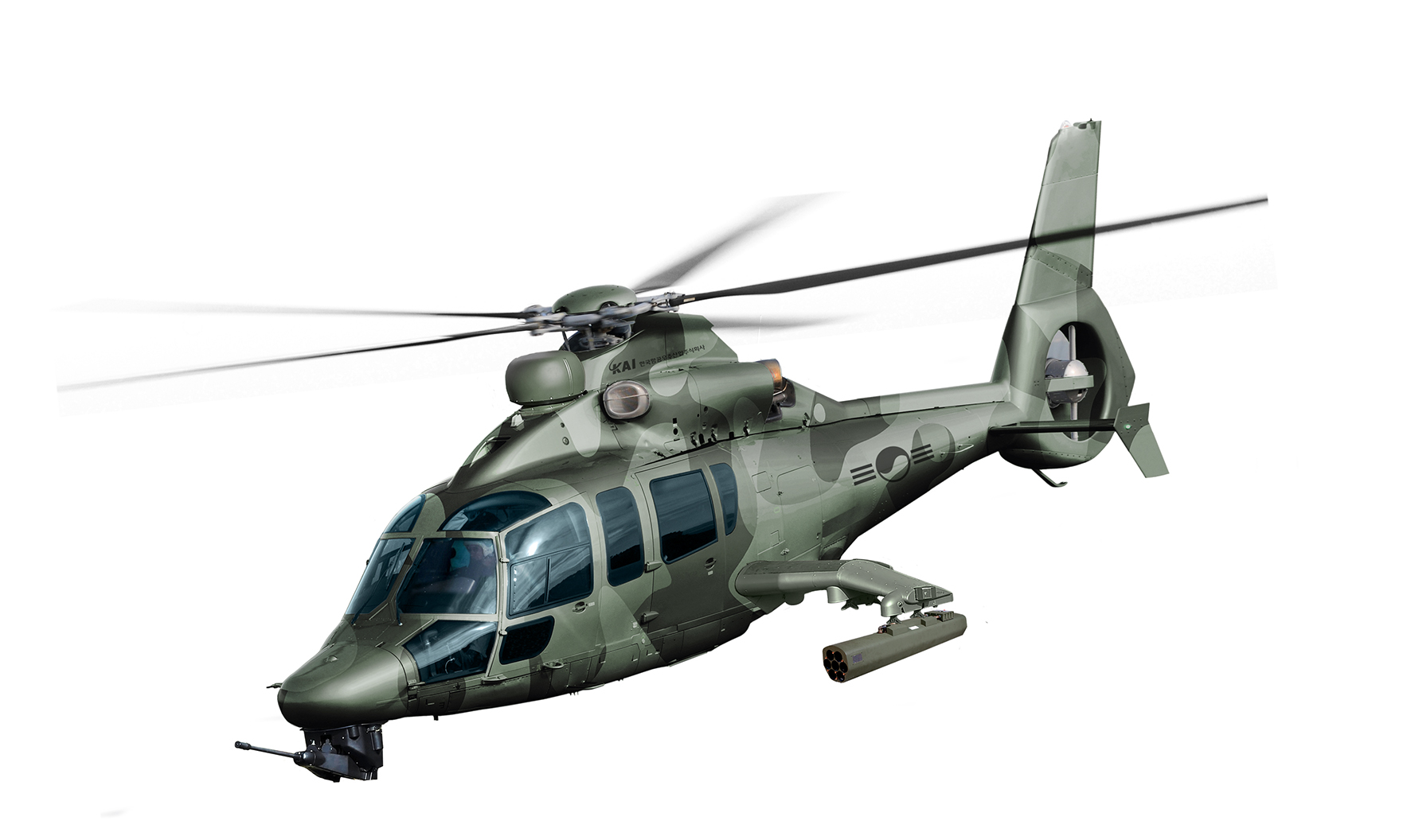 Fotos 1 e 2 AirbusHelicopters-Korea Aerospace .