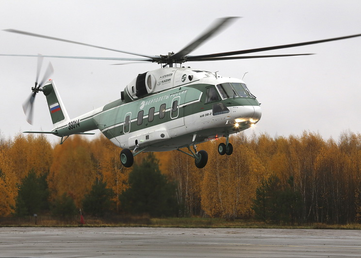 Imagem 1 Mi-38-Certif.Tipo