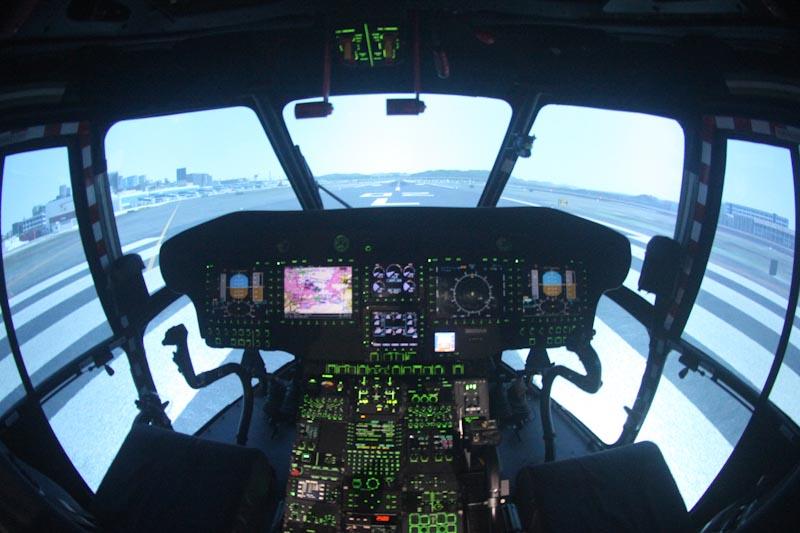 Imagem 1 H225M-simulador